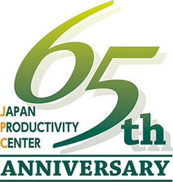 JAPAN PRODUCTIVITY CENTER 65th ANNIVERSARY